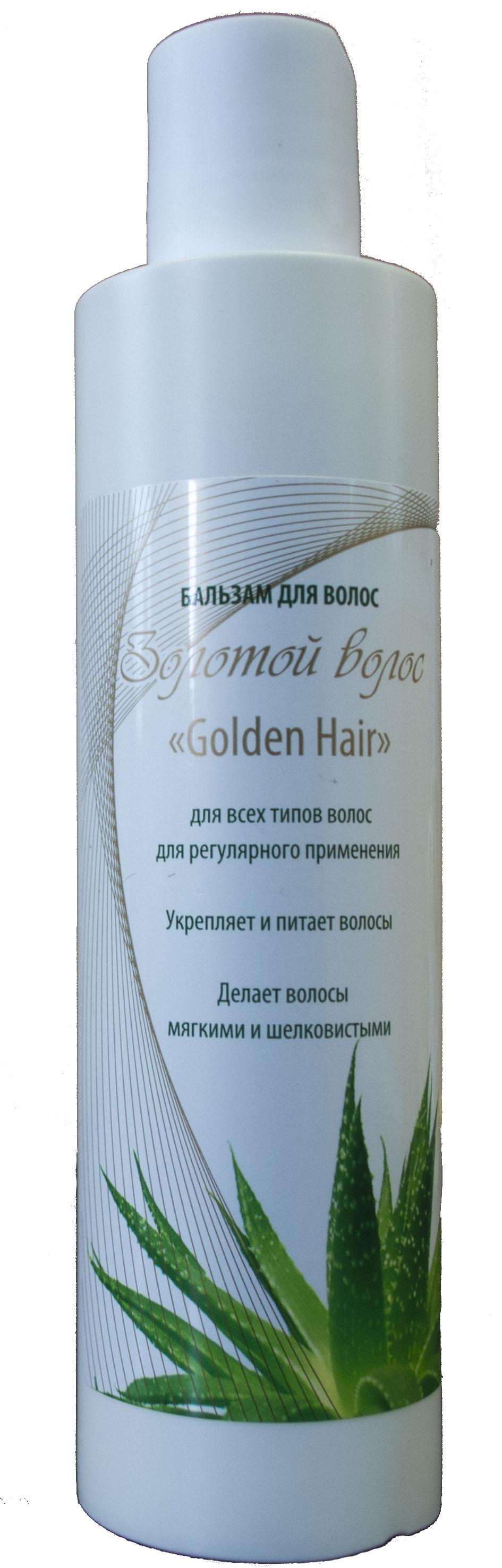Бальзам для всех типов волос Золотой волос