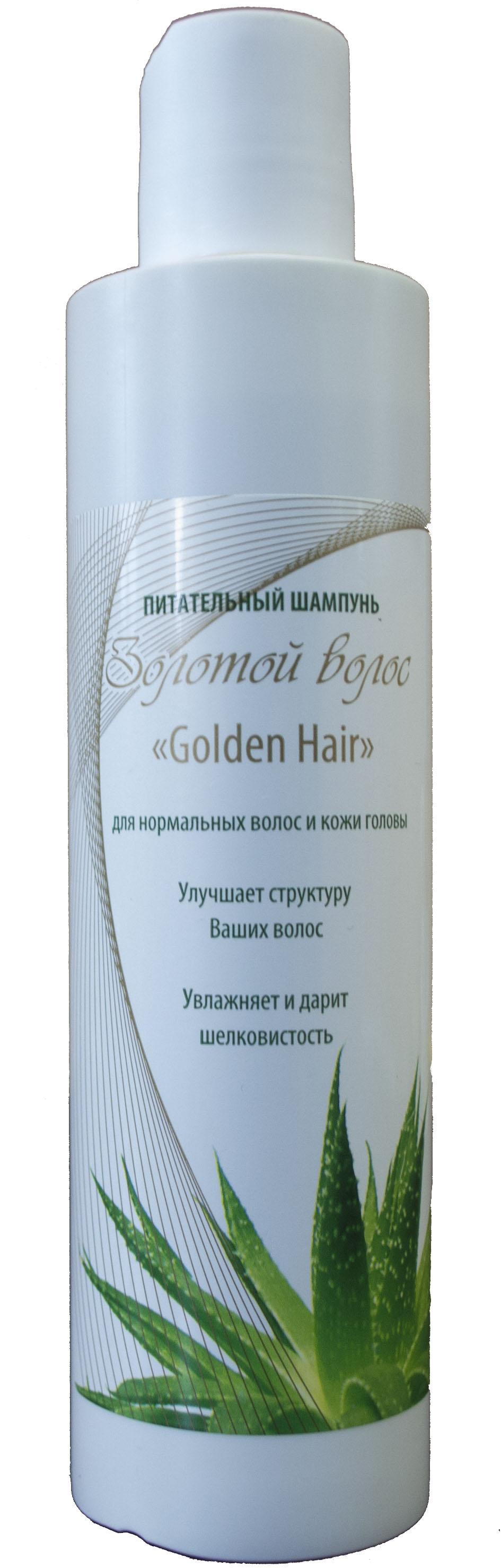 Шампунь для нормальных волос Золотой волос