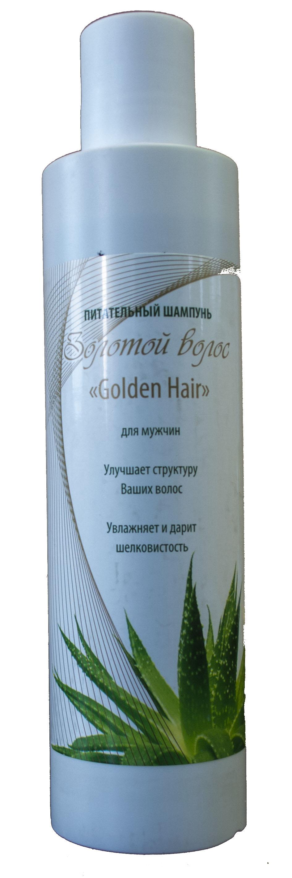 Шампунь для мужчин Золотой волос
