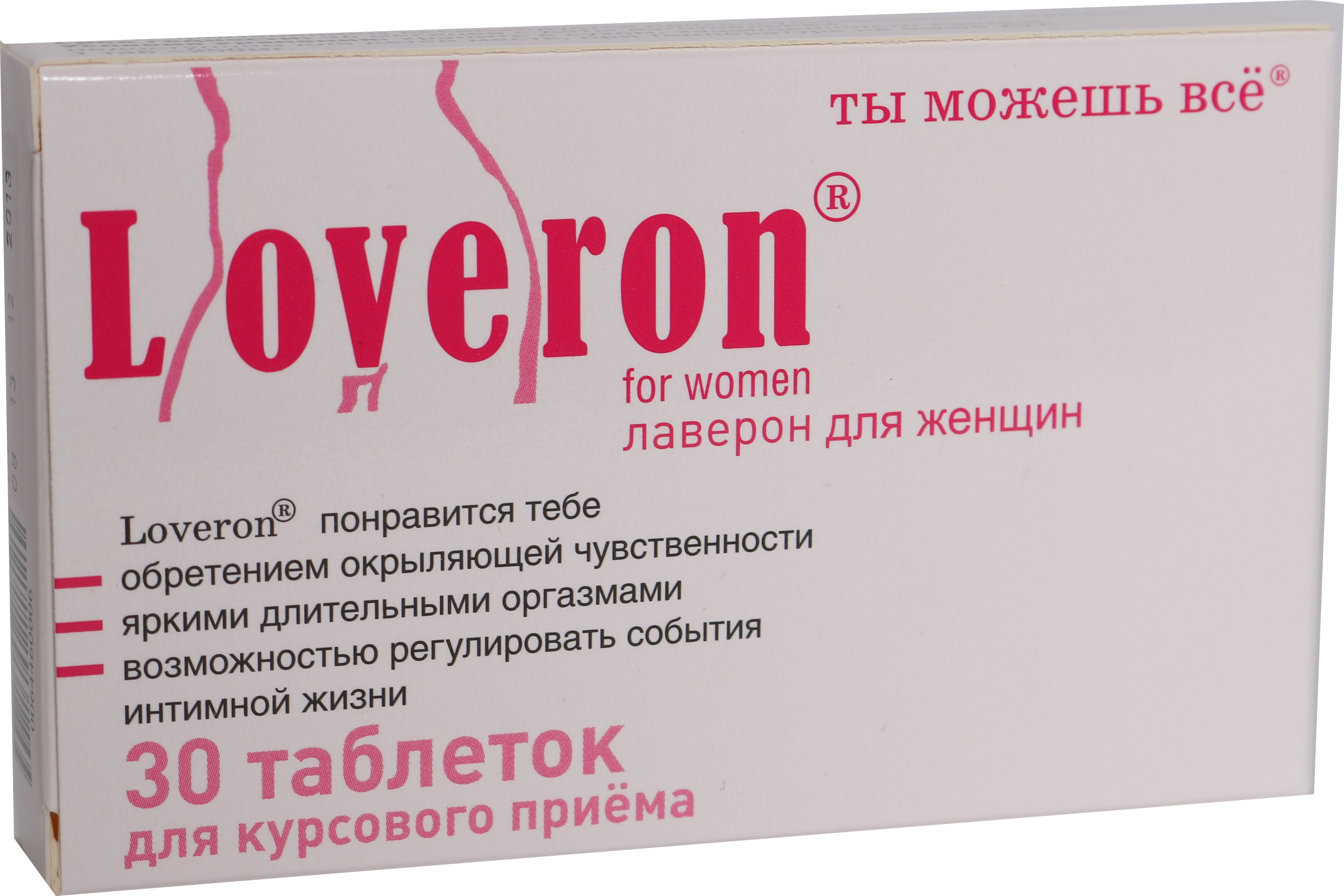 Loveron 30(Лаверон №30)