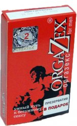 Orgazex 2(Оргазекс)